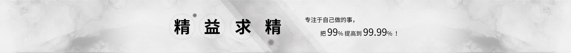 广州刑辩律师丁一元